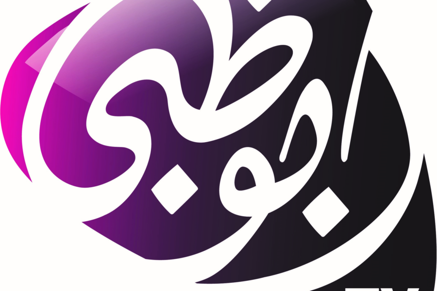 Abu_Dhabi3